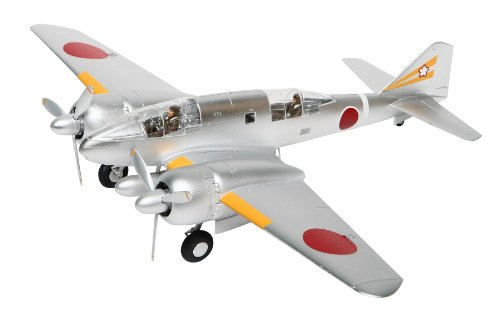 スケール限定シリーズ 1/48 日本陸軍 百式司令部偵察機 III型 メタリックエディション 25115