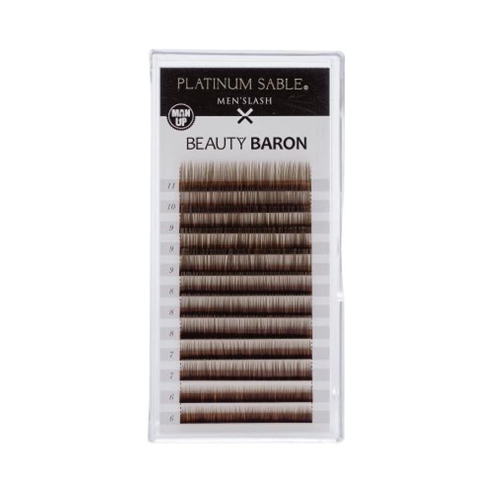 拘束するルー感嘆プラチナセーブル メンズラッシュ 0.10mm Iカール 6-11MIX ブラックブラウン