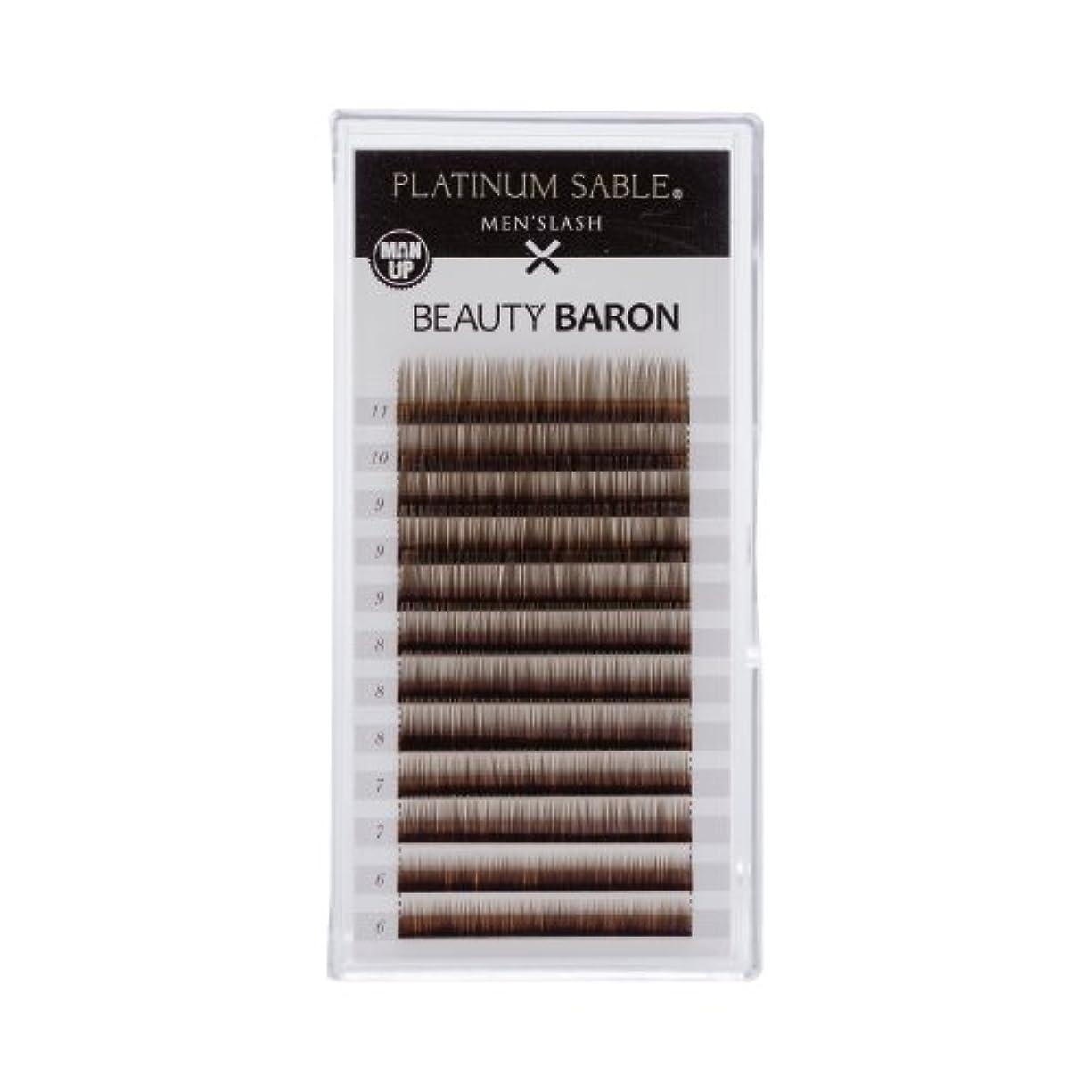 学生リンケージ離婚プラチナセーブル メンズラッシュ 0.10mm Iカール 6-11MIX ブラックブラウン