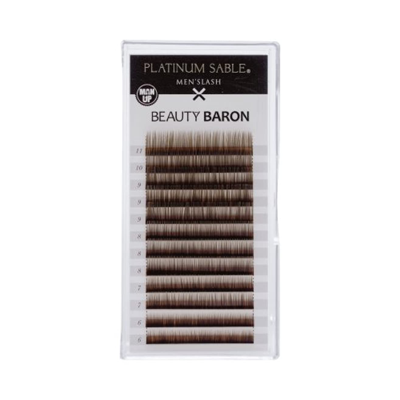 飢え同意チョッププラチナセーブル メンズラッシュ 0.10mm Iカール 6-11MIX ブラックブラウン