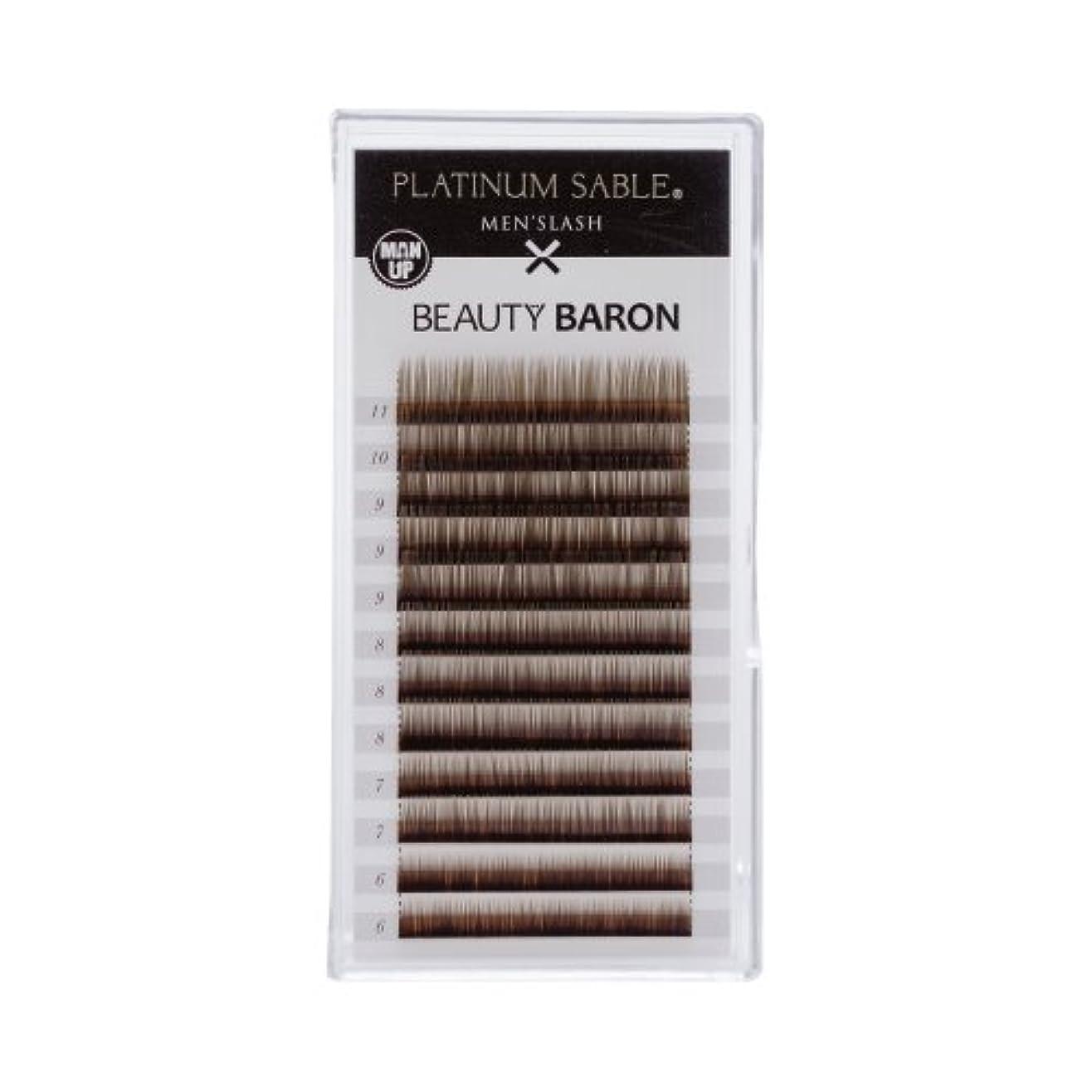 ほとんどの場合美しい熟達したプラチナセーブル メンズラッシュ 0.15mm Iカール 6-11MIX ブラックブラウン