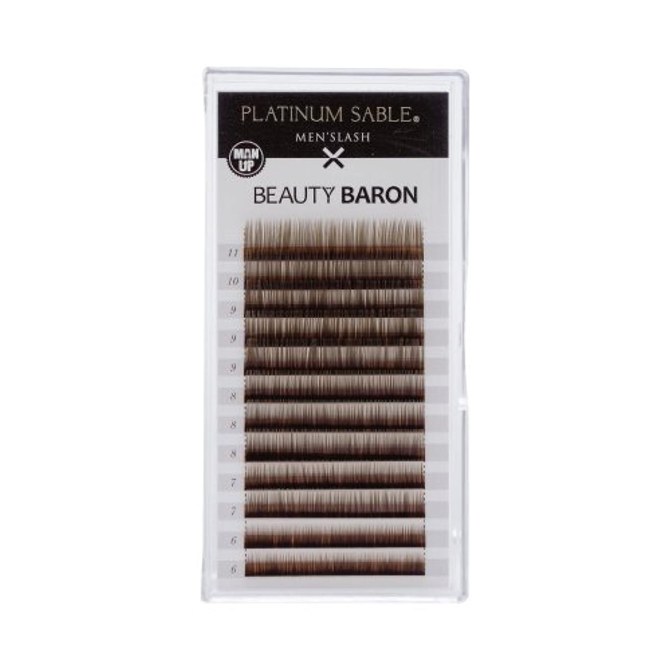 興奮する時系列薄めるプラチナセーブル メンズラッシュ 0.10mm Iカール 6-11MIX ブラックブラウン