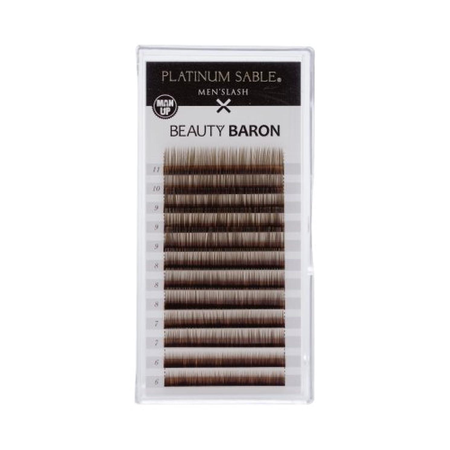 ブレーク阻害する弁護プラチナセーブル メンズラッシュ 0.10mm Iカール 6-11MIX ブラックブラウン