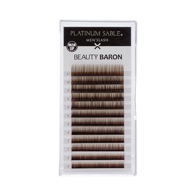あさり眠り合計プラチナセーブル メンズラッシュ 0.10mm Iカール 6-11MIX ブラックブラウン