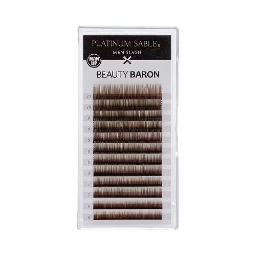 豆腐論争的サルベージプラチナセーブル メンズラッシュ 0.15mm Iカール 6-11MIX ブラックブラウン