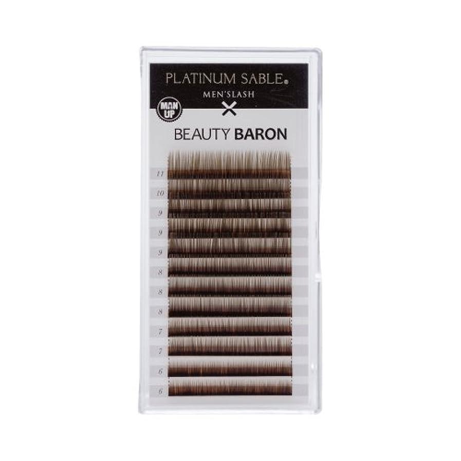 ロマンチック腐敗謝罪するプラチナセーブル メンズラッシュ 0.15mm Iカール 6-11MIX ブラックブラウン