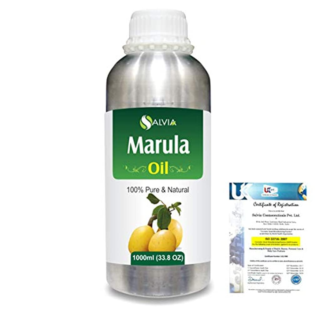 監査恐ろしい疑わしいMarula (Sclerocarya birrea) Natural Pure Undiluted Uncut Carrier Oil 1000ml/33.8 fl.oz.