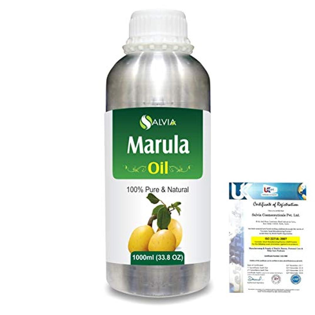 マーチャンダイザー気分が悪いルネッサンスMarula (Sclerocarya birrea) Natural Pure Undiluted Uncut Carrier Oil 1000ml/33.8 fl.oz.