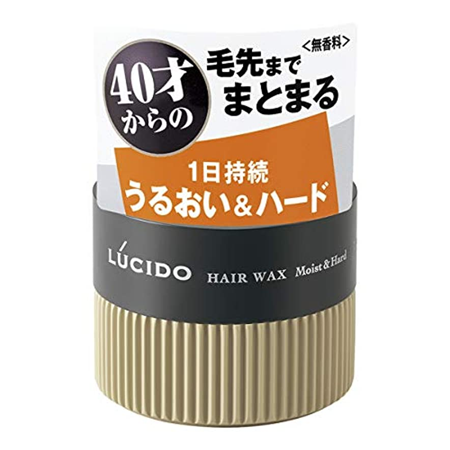 オーバーヘッドクラウン座標LUCIDO(ルシード) ヘアワックス まとまり&ハード 80g