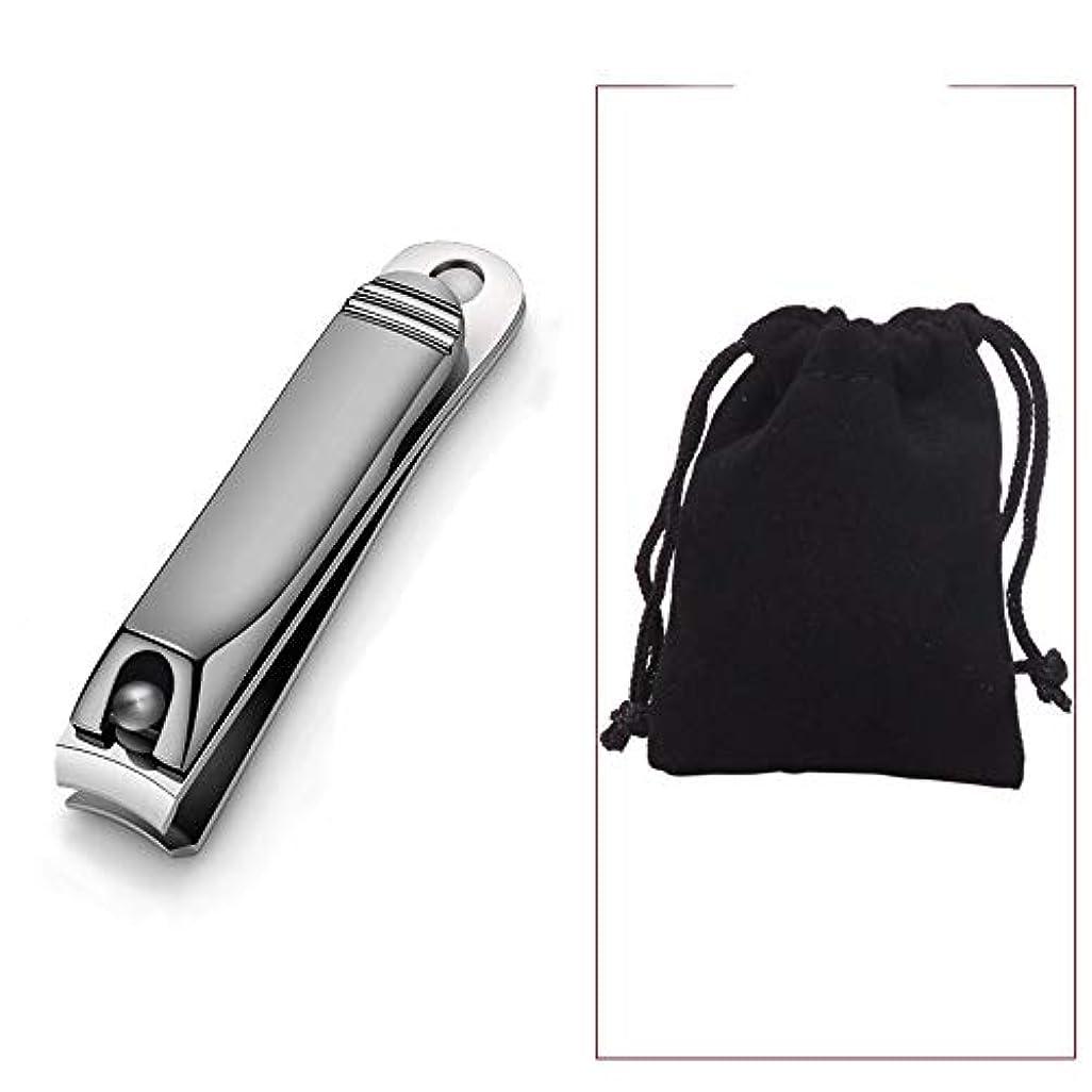 発音騒乱起訴する爪切り家庭用ポータブルはさみナイフシングルパックシャープで耐久性のあるマニキュアはさみ