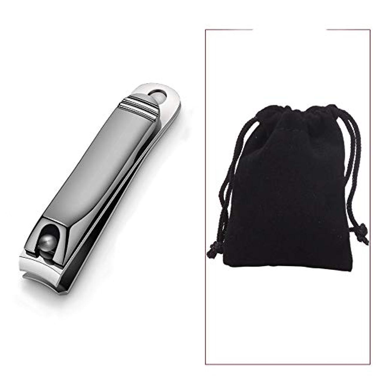 消える閉じ込める節約する爪切り家庭用ポータブルはさみナイフシングルパックシャープで耐久性のあるマニキュアはさみ