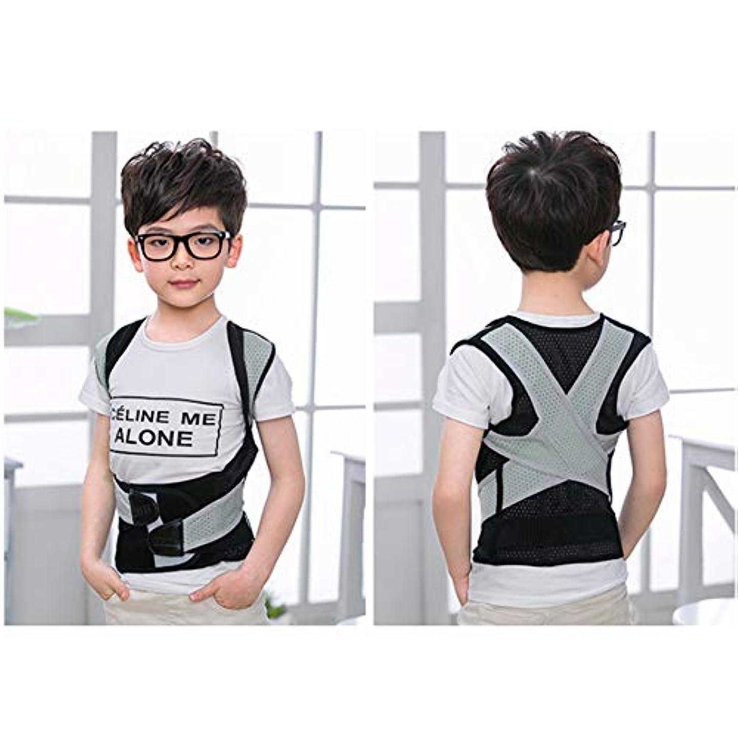 背中矯正ベルト、男性、女性用のヒーンバック矯正ベルト、座位矯正具、調節可能背もたれ、ショルダーサポートベルト