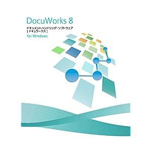 富士ゼロックス DocuWorks8日本語版/10ライセンス