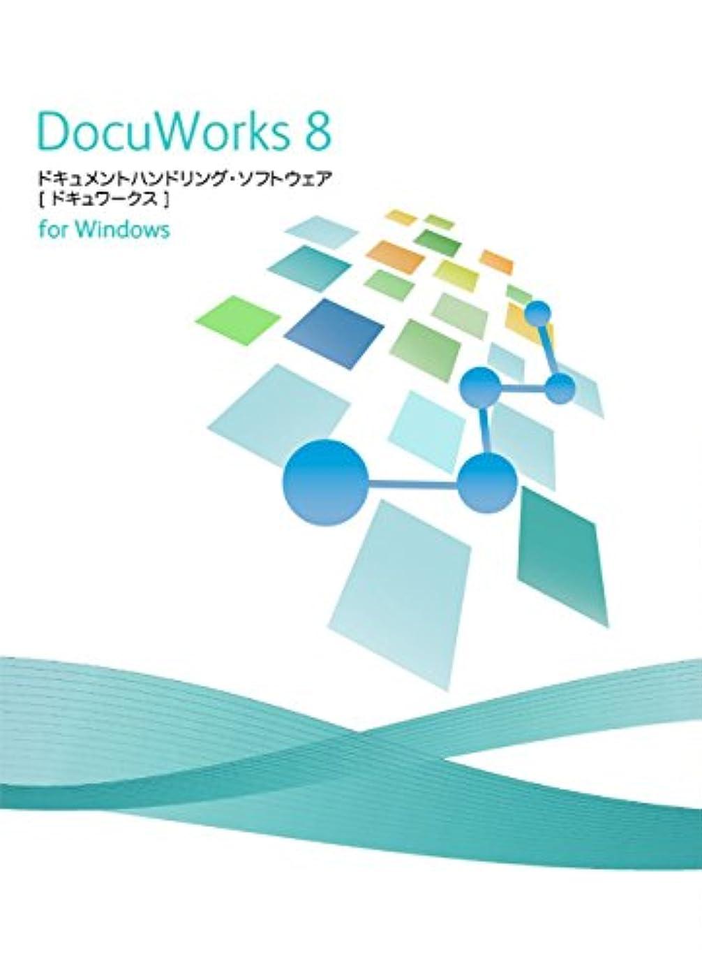 簡略化する嫉妬活性化する富士ゼロックス DocuWorks8日本語版アップグレード/20ライセンス