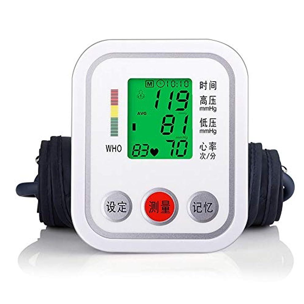 ありそう家事をするネスト音声3色バックライト血圧計上腕式電子血圧計充電血圧計 (Color : White)