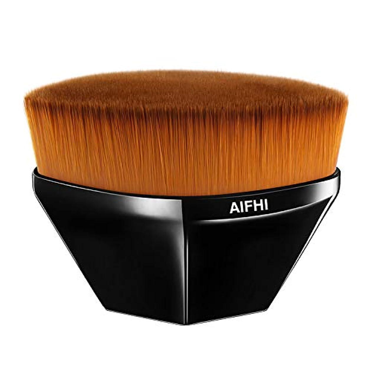 トレードスイングピーブAIFHI メイクアップブラシ 粧ブラシ 化粧筆 ファンデーションブラシ 肌に優しい 携帯便利 高級のタクロンを使用 (ブラック)