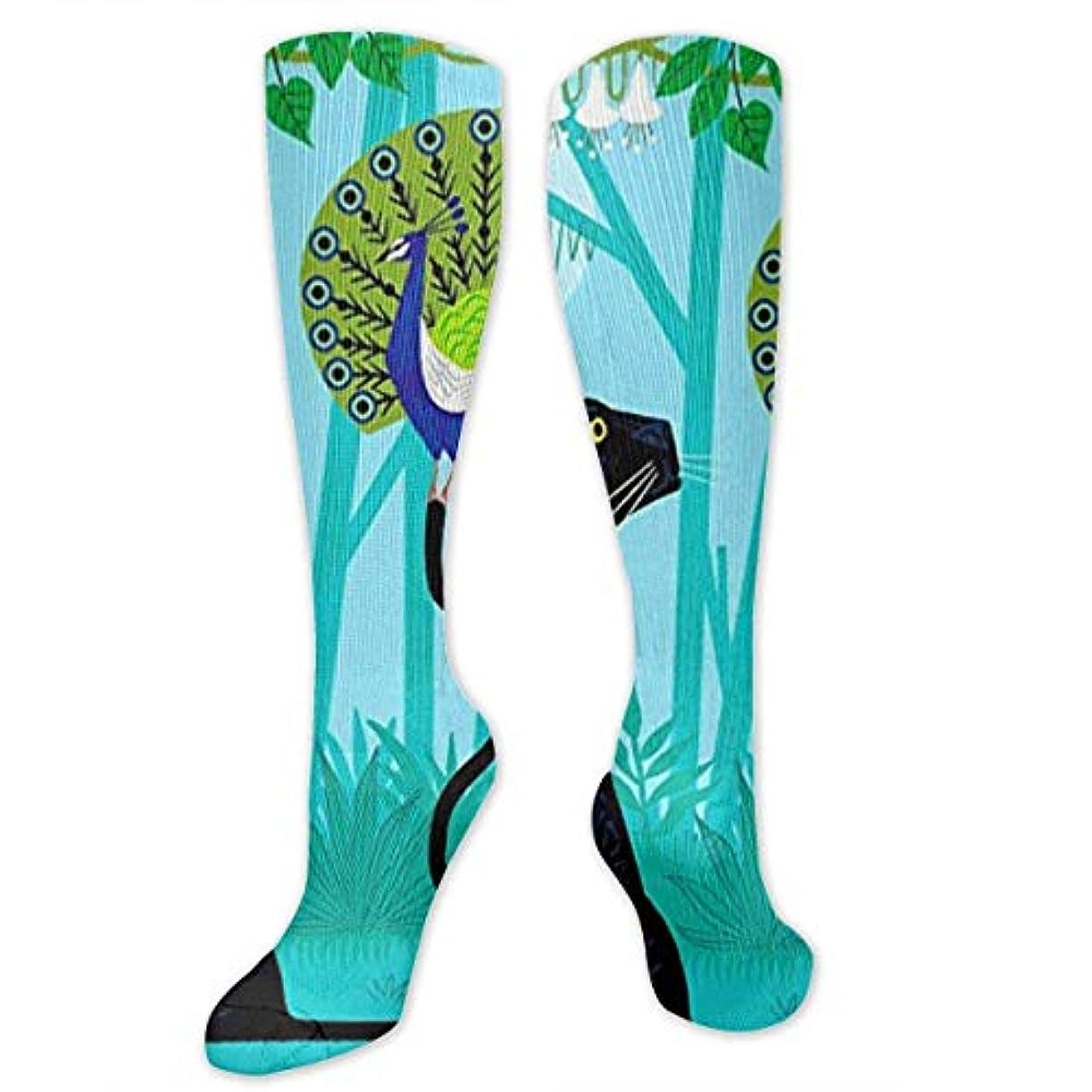 勧めるチューインガム保護靴下,ストッキング,野生のジョーカー,実際,秋の本質,冬必須,サマーウェア&RBXAA The Peacock The Panther Socks Women's Winter Cotton Long Tube Socks...