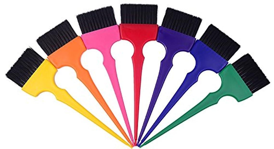日食パイプライン殺しますヘアカラーリングブラシキットカラーリングアプリケーターティントブラシセット-7色