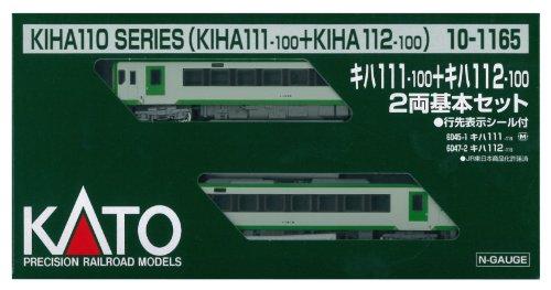 Nゲージ 10-1165 キハ111-100+キハ112-100 2両基本セット