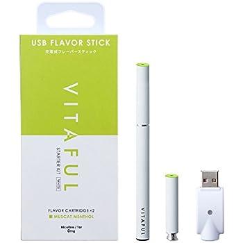 VITAFUL ビタフル 電子タバコ 充電式フレーバースティック スターターキット 4点セット マスカットメンソール