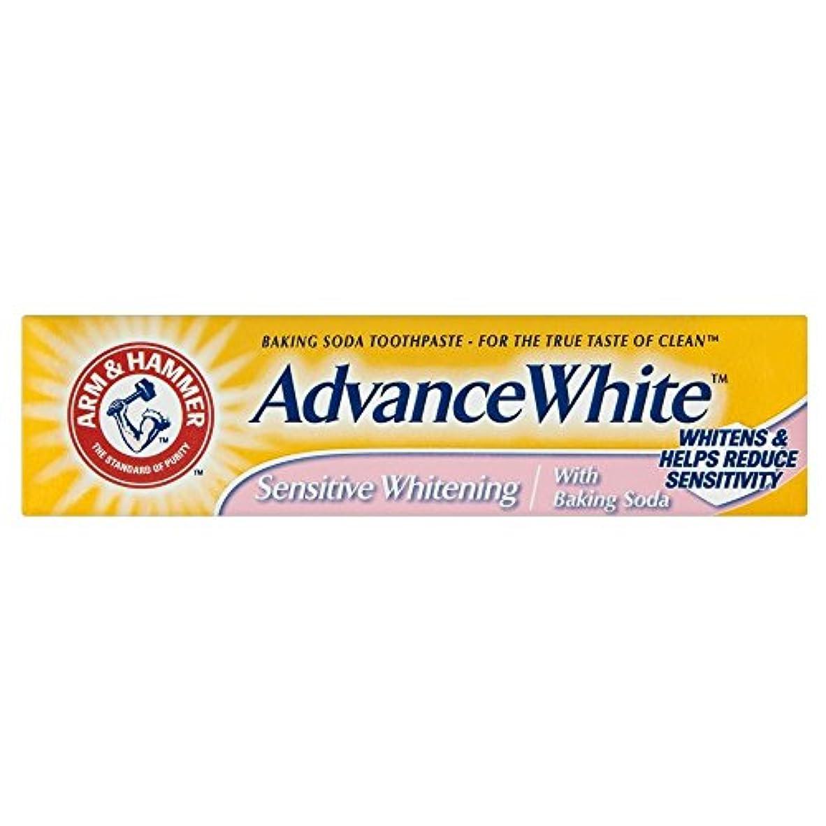 誤解車刈り取るArm & Hammer Advanced White Sensitive Toothpaste (75ml) アームとハンマー高度な白敏感歯磨き粉( 75ミリリットル) [並行輸入品]