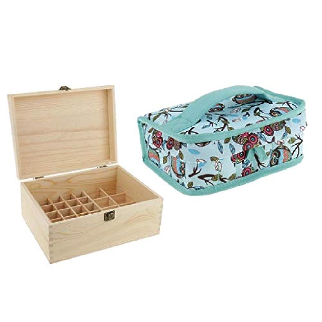 掻く姓科学者sharprepublic エッセンシャルオイル ボックス 木製 ビューティー メイク道具