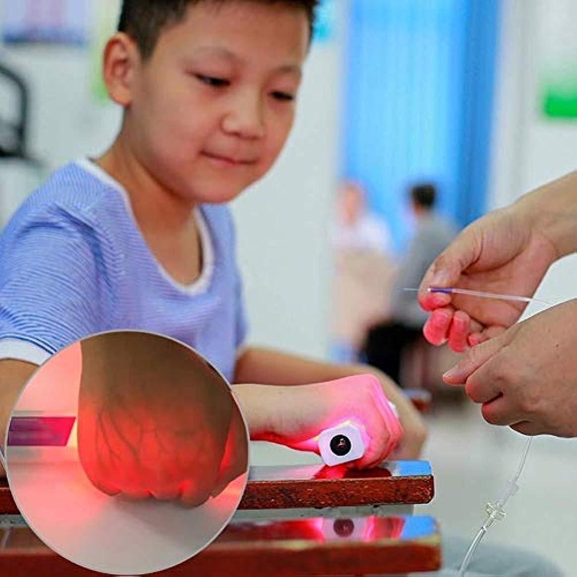 胃無駄に深く赤外線静脈ファインダービューアーポータブル医療赤外線静脈ロケーター照明可視光検出器看護師医師の血液採取