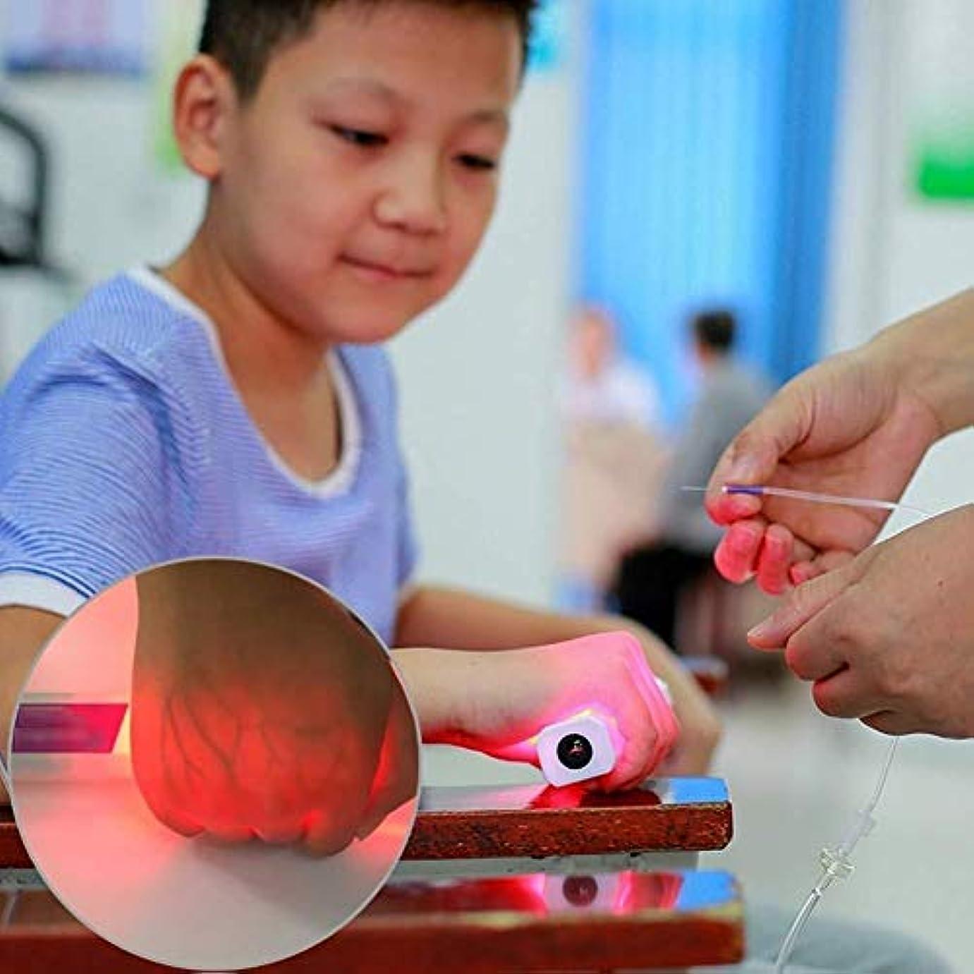 ガス踏みつけ馬鹿赤外線静脈ファインダービューアーポータブル医療赤外線静脈ロケーター照明可視光検出器看護師医師の血液採取