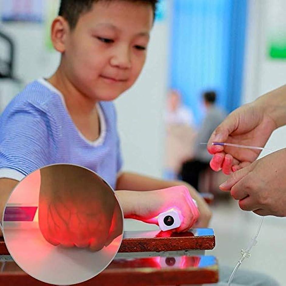 ティーム十一前売赤外線静脈ファインダービューアーポータブル医療赤外線静脈ロケーター照明可視光検出器看護師医師の血液採取