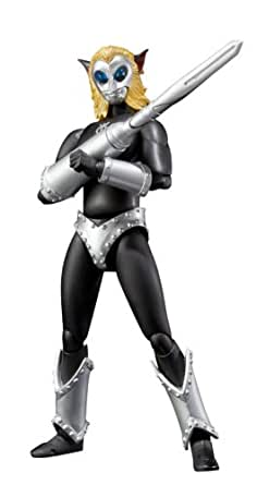 ULTRA-ACT マグマ星人