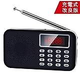 【Newiy Start】ポータブルラジオ 充電式 AM FM ワイドFM対応 ポケットラジオ 高感度 デジタル 小型 FMラジオ LEDライト アンテナ スピーカー付き USBメモリ マイクロSDカード対応 MP3プレーヤー NS-Y-619AM(ブラック)