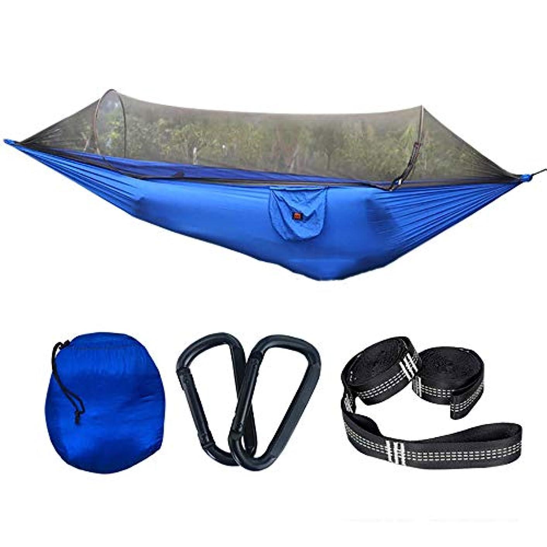 める遊びます赤外線蚊帳付きキャンプハンモックネット300kg積載量250x 120cmパラシュート2 xプレミアムカラビナ2 xナイロンスリング防風防蚊