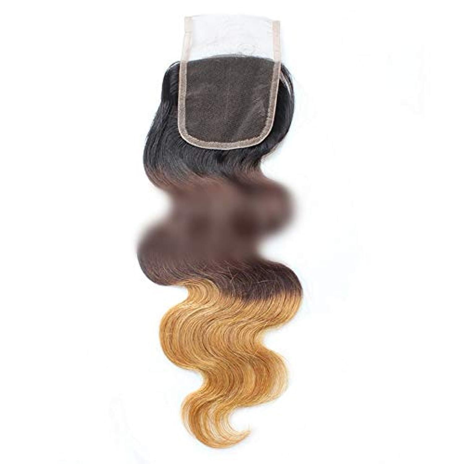 鼻不十分甘美なWASAIO ヘアエクステンションブラジルバンドルボディウェーブ4X4レースフロンタル閉鎖ヒトブラックブラウン3トーンのカラーリングを金髪にします (色 : ブラウン, サイズ : 16 inch)
