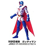 Micro Man 03 - Science Ninja Team Gatchaman: Tatsunoko Fightおもちゃ[並行輸入品]