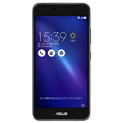 ASUS ZenFone 3 Max グレー Android 6.0