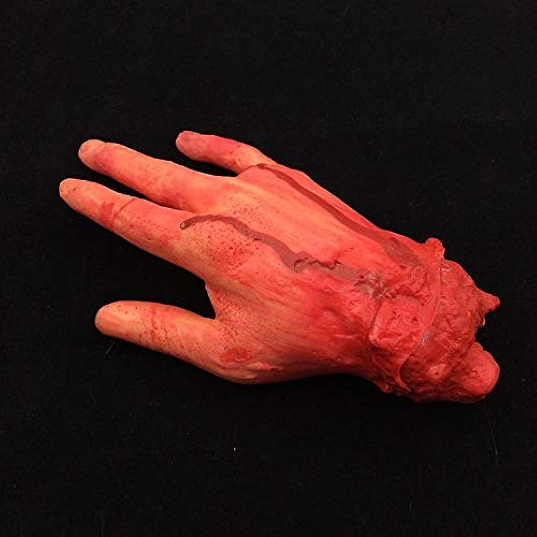 もっと少なく黒論理的PartDoor YHM人気の怖いハロウィンプロップブラッディ四本の指ハンド