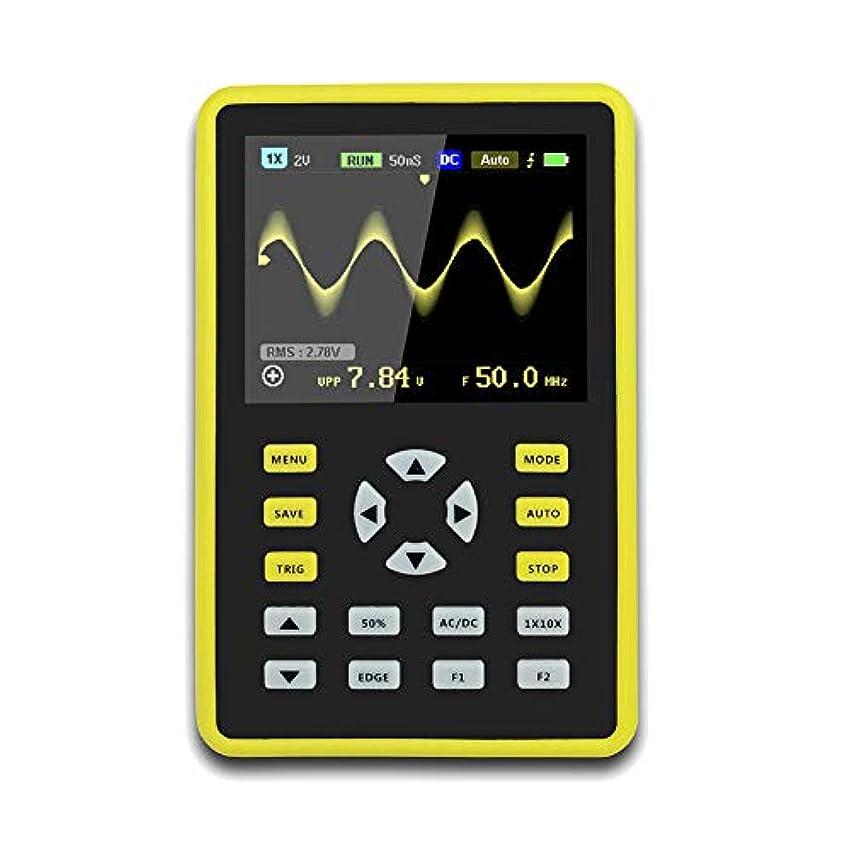 地下手つかずの縫うCoolTack  手持ち型デジタル小型オシロスコープ2.4インチ500 MS/s IPS LCD表示スクリーンの携帯用