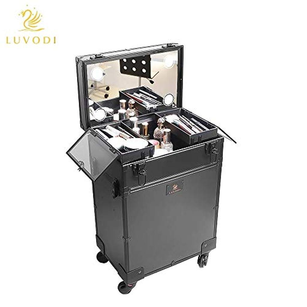 あそこ寮砦LUVODI メイクボックス 鏡付き 大容量 プロ用 メイクキャリーケース ミニドレッサー付き 鍵付き 持ち運び 美容師 業務 旅行 コスメ収納ボックス 化粧箱 ブラック