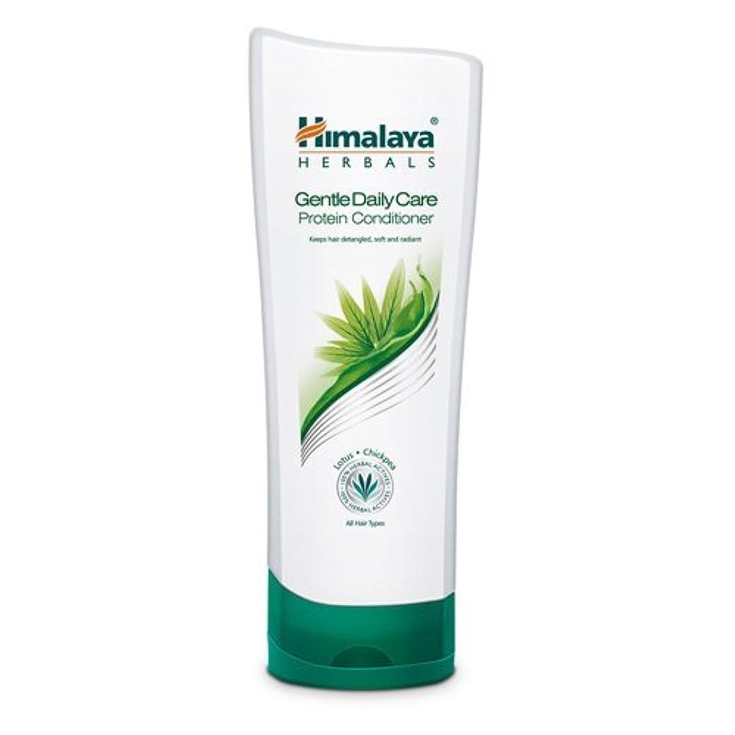 豆成熟孤児Himalaya Protein Conditioner - Softness & Shine 100ml