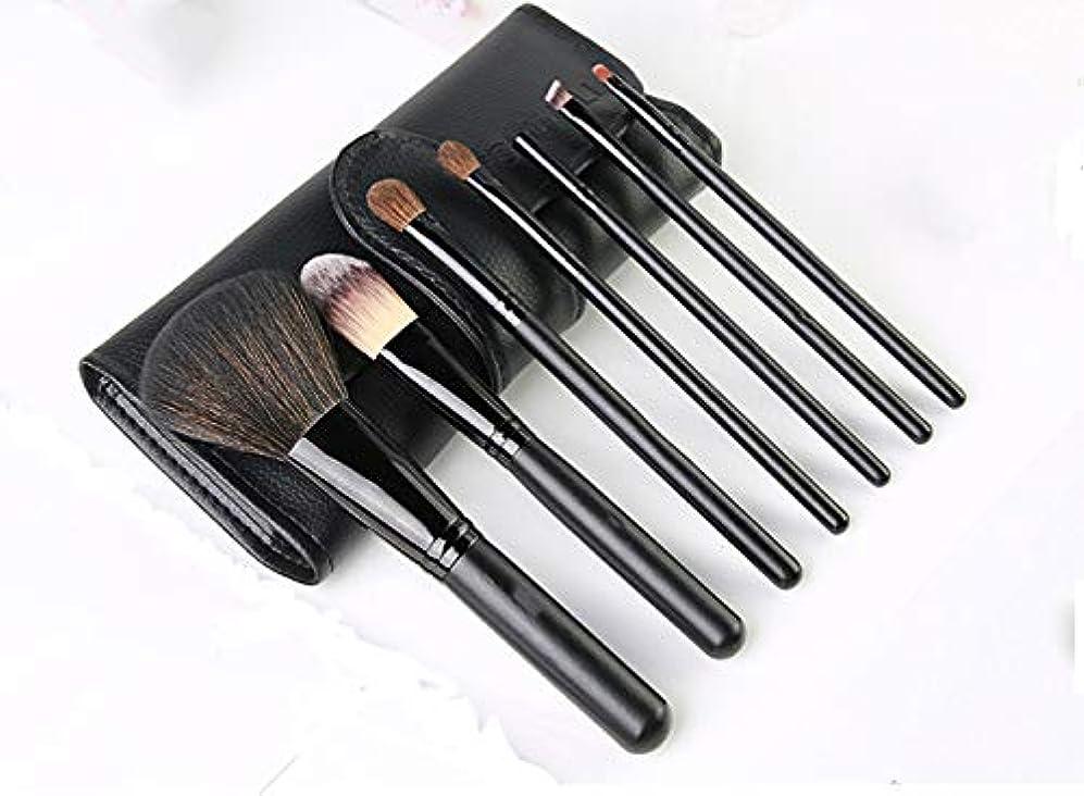 変換する疲労フットボールNORIDA メイクブラシ 化粧ブラシ 化粧筆 メイクブラシ7本セット 馬毛&高級纤维毛を使用 レザー化粧ポーチ付き