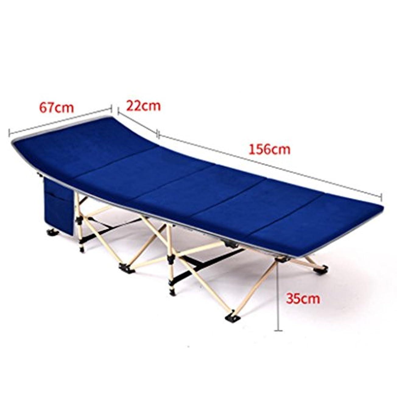 所持学校教育スクリーチ折りたたみ式ベッド 折り畳み式ベッドシングルベッドホームアダルトベッドシエスタラウンジチェアオフィスシンプルベッドマーチングエスコート178 * 67 * 35センチメートル (Color : Blue)