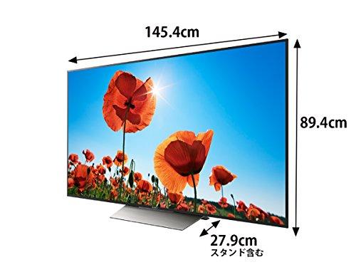 ソニー SONY ブラビア KJ-65X8500D 65V型 4K対応 テレビ