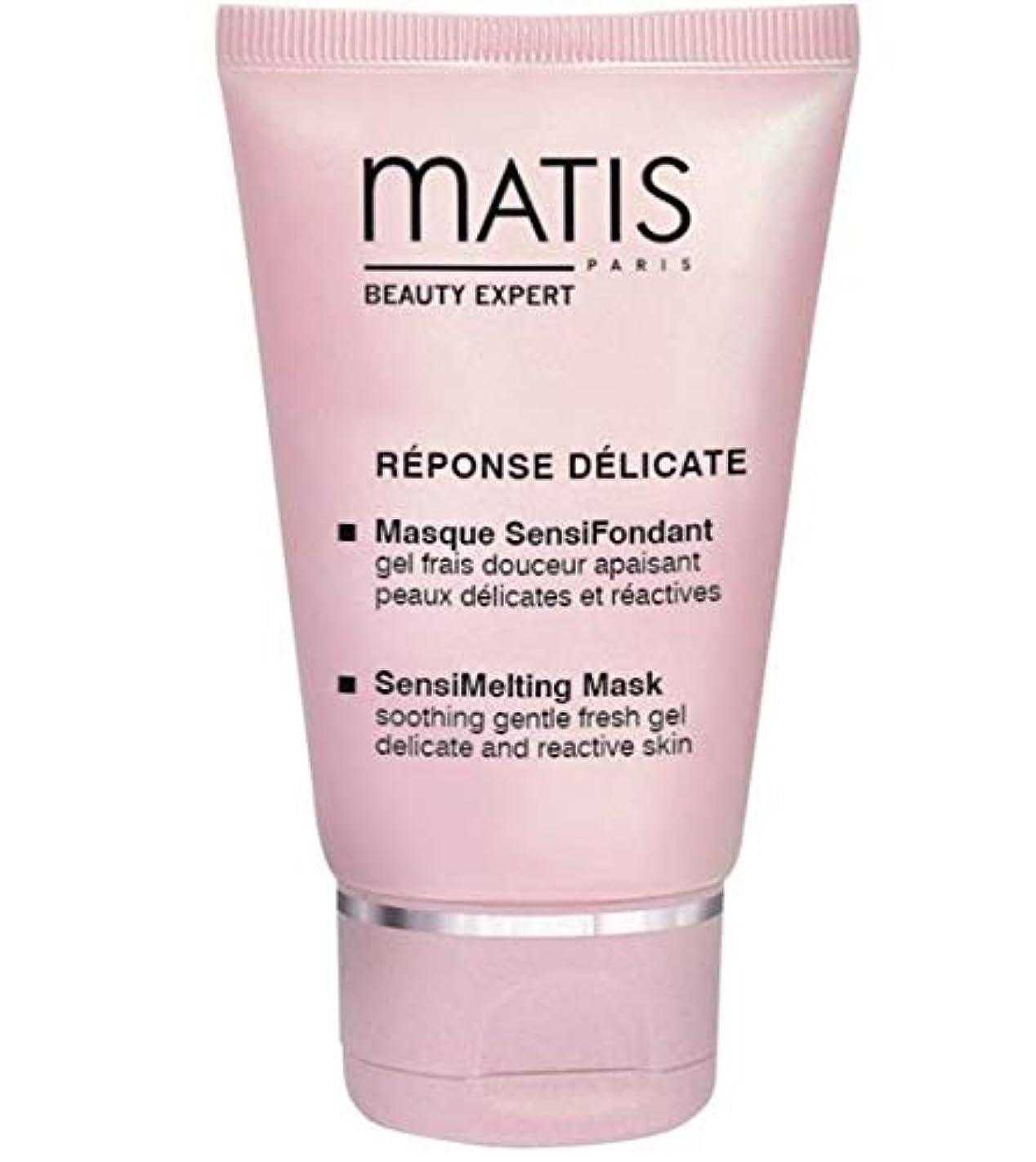 熟す延ばす主人Matis Reponse Corrective センシメルティングマスク 50ml