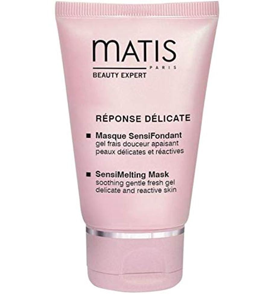 アラーム差し引く具体的にMatis Reponse Corrective センシメルティングマスク 50ml