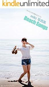 miki 写真集 Beach Songs