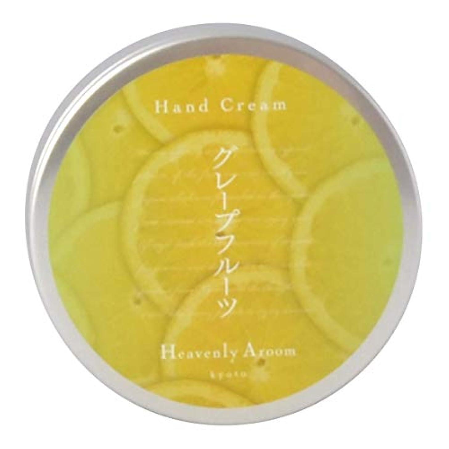 連帯力強い確立Heavenly Aroom ハンドクリーム グレープフルーツ 30g