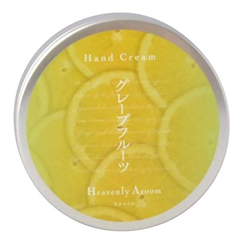 咳不屈瞑想的Heavenly Aroom ハンドクリーム グレープフルーツ 30g