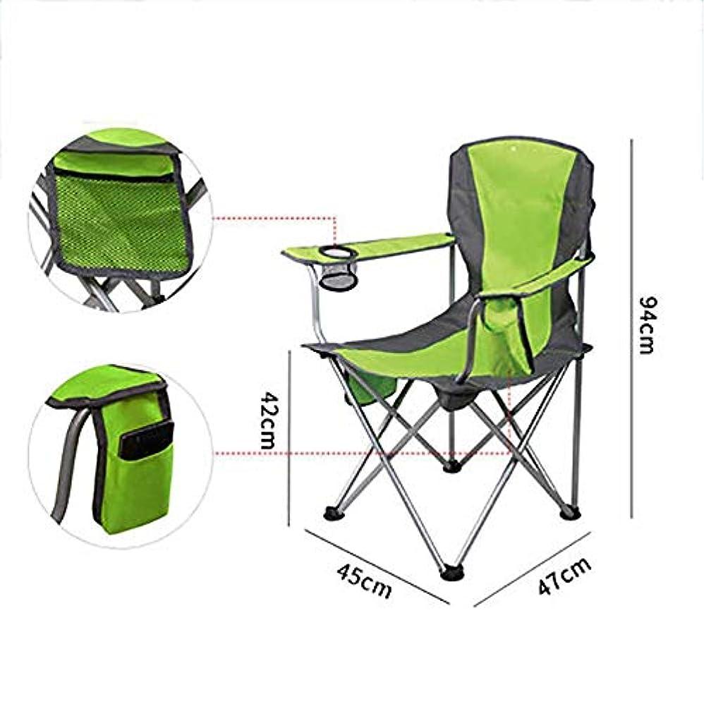 照らす永遠のブリーフケースポータブル 屋外 折りたたみ キャンプチェア カップ ホルダーを持つ, 軽量 コンパク 背の高い Iounge 椅子 ハイキング ビーチ 釣り