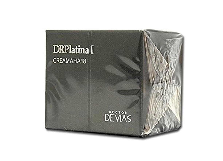 役割解決する領域ドクターデヴィアス プラチナ クリームAHA18Ⅱ 30g