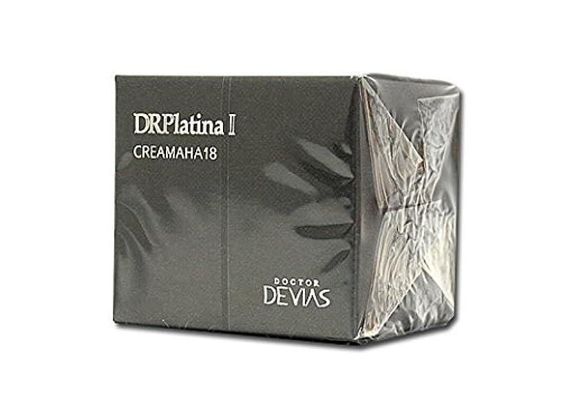 ドクターデヴィアス プラチナ クリームAHA18Ⅱ 30g